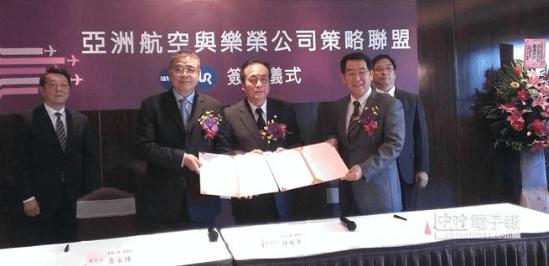 Lorom Announce Strategic Aerospace Alliance with Taipei Based AirAsia